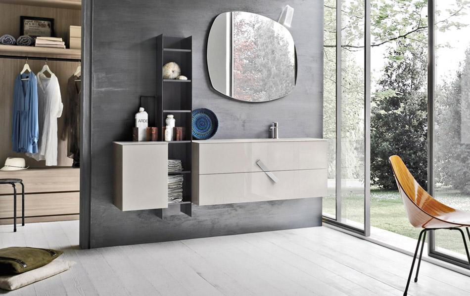Start line ardeco bagno mobili da bagno - Mobili bagno bricocenter ...